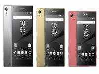 Useful Tips And Tricks For All New Xperia Z5 Devices